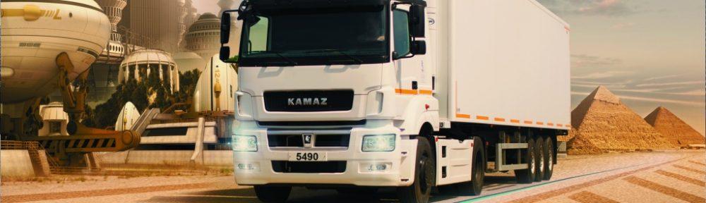 KAMAZ INDUSTRIAL SERVICE